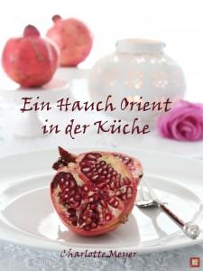E-Kochbuch
